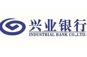 最高收益4.65%!5月21日兴业银行理财产品收益排行