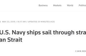 美军声称两艘美军军舰穿越台湾海峡
