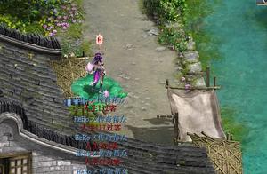 大话西游2玩家解释自己为何脱坑 每天五开任务狂得神兽丹