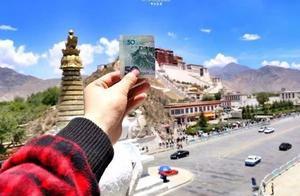 50元人民币上的布达拉宫,到底是怎么来的