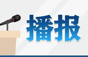 广西成功预报一起泥石流地质灾害 避免250人伤亡和550万元直接经济损失
