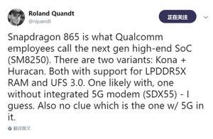 高通骁龙865规格曝光,分为两个版本,其中一款不支持5G