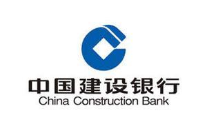 最高收益6.7%!5月22日建设银行理财产品收益排行