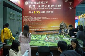 中信国安集团一季度继续亏损 旗下上市公司业绩涨跌不一