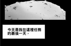 漫画:月球表面。无尽的星空里埋藏着不为人知的秘密