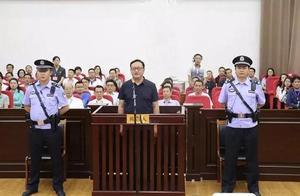 """甘肃""""火书记""""受审:滥用职权造成损失超1.7亿"""