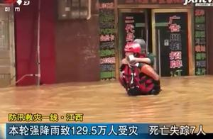 Jiangxi flood is serious, cause flood of 1.295 mil