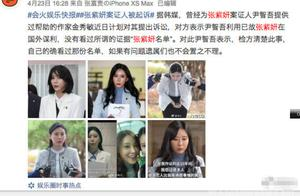 张紫妍案证人将被起诉欺诈 真的骗人还是被反杀?