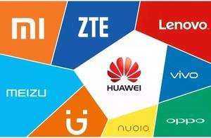 """中国又一手机品牌凉凉:曾自称""""国产""""iPhone,今份额不足1%!"""