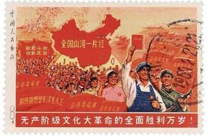 一枚小小的邮票确能卖上千万的天价