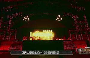 两年前的今天,《中国有嘻哈》开播