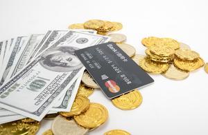 信用卡注销和销户有什么区别,一半人都错了