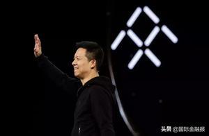 贾跃亭被立案调查后,FF宣布获得一笔2.25亿美元的债权及信托融资