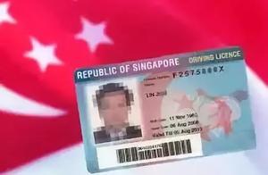 从中国来新加坡如何转换驾照?2019最新攻略拿好不谢