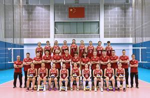 最新消息,中国女排全家福出炉!奥运资格赛14人大名单呼之欲出