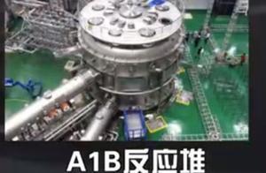 船舶动力装置论文 船舶核动力装置论文