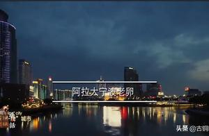 上海人的精明是全国出了名的,但是有一个地方人却不买账