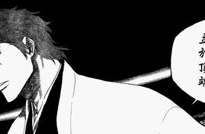 阴阳师死神联动 多少90后还记得的本命动漫