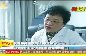 上了手术台后,女子被医生告知手术临时加价!费用竟说涨就涨