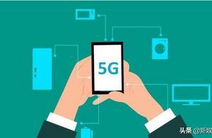 中国手机网速全球排名第44位平均33兆你的手机网速还好吗?