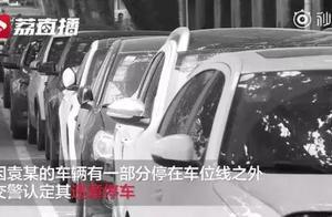 酒驾司机撞上路边车辆身亡 违停车主被判担责30%赔45万