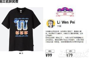 """中国玩家获得宝可梦设计大赛世界冠军,却被查出是""""抄袭""""?"""