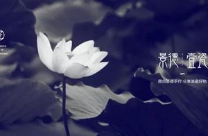 生活中有哪些地方运用莲花的图形并说说其意义