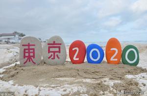 实拍2020年奥运会举办场馆,网友:外形像乌龟!