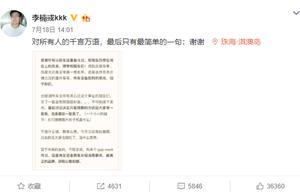 魅族下半年将何去何从?网传魅族工程师洪汉生已离职