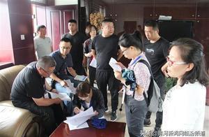 """国务院经普办对临汾市安泽县进行""""四经普""""事后质量抽查"""