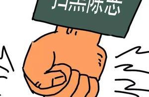 """大批""""莆式""""医院被定为黑恶势力,医疗欺诈已被列为整治重点"""