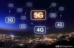 中国移动推出首个5G套餐?最高248元?官方回应来啦:不属实
