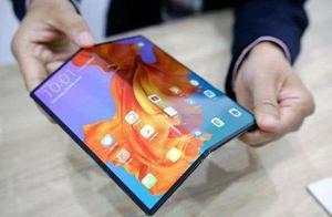 华为MateX折叠屏手机原定6月上市为何延期?