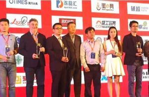 众粮联荣获2019中国大宗商品电商创新企业