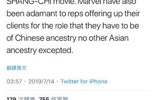 漫威首位华裔英雄即将诞生