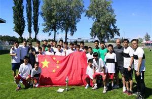 中国U13国少6连胜夺冠 让外媒惊叹