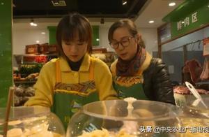 【农广天地】土家姑娘吴苑:孝顺的另一种表现,是为父母扛起一份责任