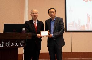 「70周年校庆」王广厚院士做客物理学院博士生论坛谈科学人生