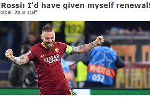 德罗西暗中控诉罗马!不想离开却被无情抛弃,我想继续我的职业生涯