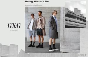 慕尚集团控股公开招股,国民男装的春天来了?