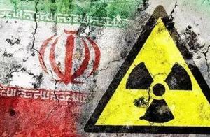 若制裁无法奏效,美国必须考虑军事手段了:钻地弹摧毁伊朗核设施