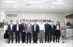中石油国际事业公司副总裁张永祥访问上海石油天然气交易中心