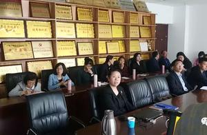 """上海扶诚金融集团产教融合""""教学改革与师资培养""""方案获广泛好评"""