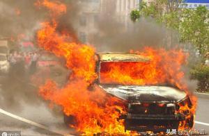 「新手买车」夏季怎么防止汽车自燃?