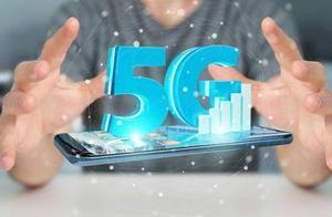 5G手机价格会如何?