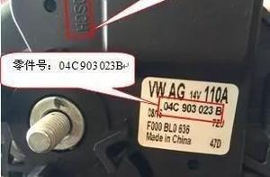 全新速腾发电机冷车异响维修指导