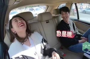 赵又廷参加节目,和经纪人关系微妙像拍偶像剧,不怕高圆圆吃醋吗