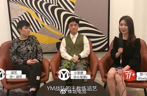英雄联盟: YM战队冠军专访——五个新人火星撞地球,剑指LPL