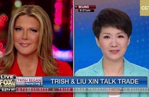 主播刘欣被插话仍淡定大方,这种跨洋辩论不是让观众看热闹的