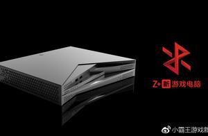 小霸王游戏机团队解散,在中国做游戏机就这么难?